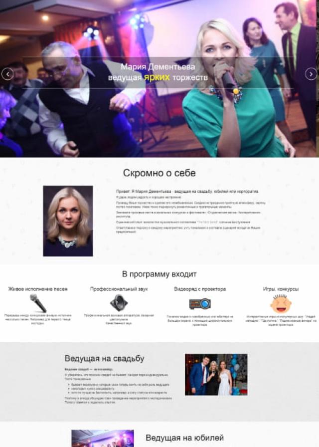 mdevent.ru